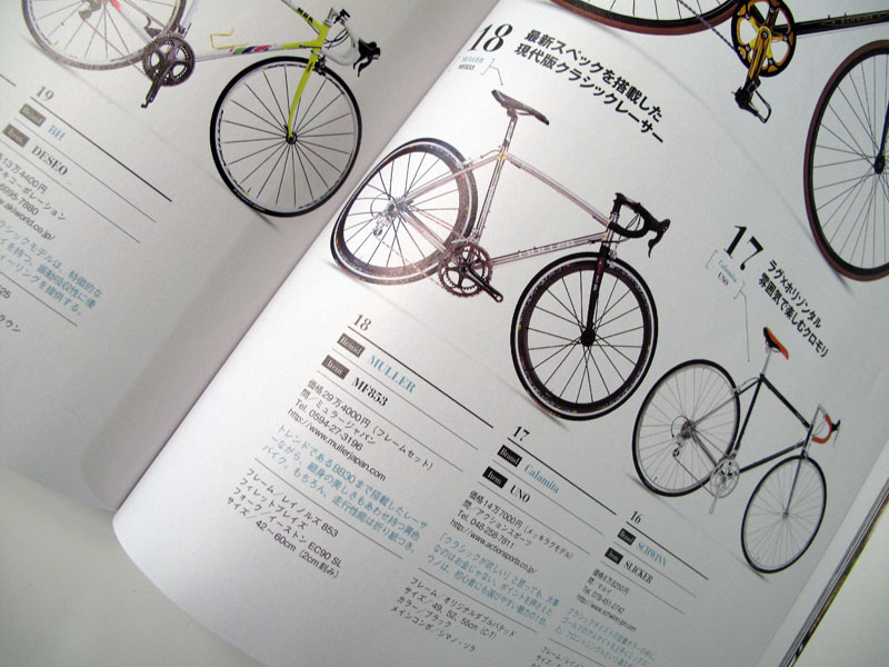 20111216Bplus_MF853