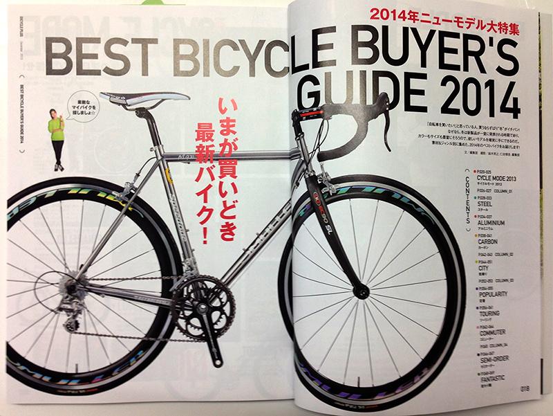 20131214Bplus4