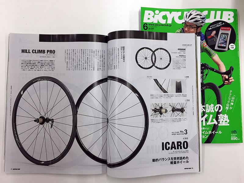Bclub20150420_IcaroHCP1