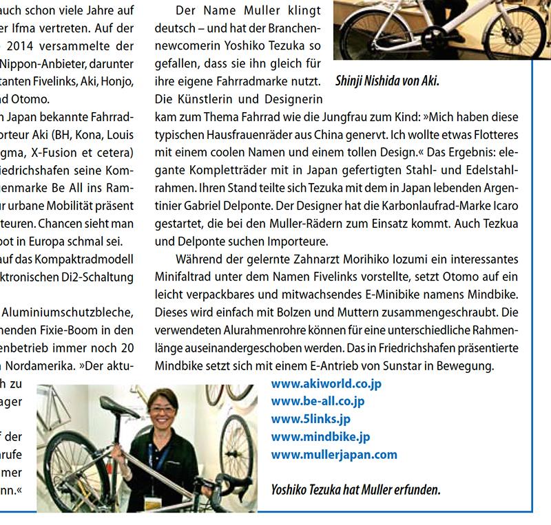 RadMarkt201410