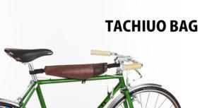 TACHIUO