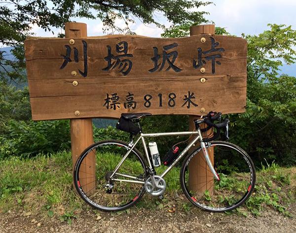saitama_Y_MSP